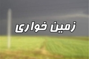 دستگیری زمینخوار میلیاردی در پی فروش اراضی دولتی
