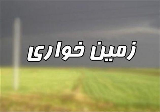 رفع تصرف ۵۹ میلیارد تومان از اراضی دولتی در تهران