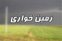اخذ 153 رای مثبت قضایی در راستای مبارزه با زمینخواری در اصفهان