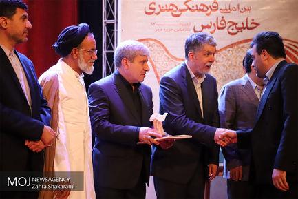 اختتامیه جشنواره بین المللی خلیج فارس در بندرعباس