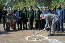 عملکرد درخشان بسیج سازندگی در عرصه محرومیت زدایی در استان قم