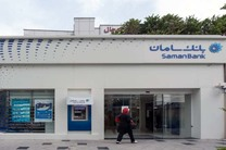 بانک سامان تسهیلات قرضالحسنه ازدواج میدهد