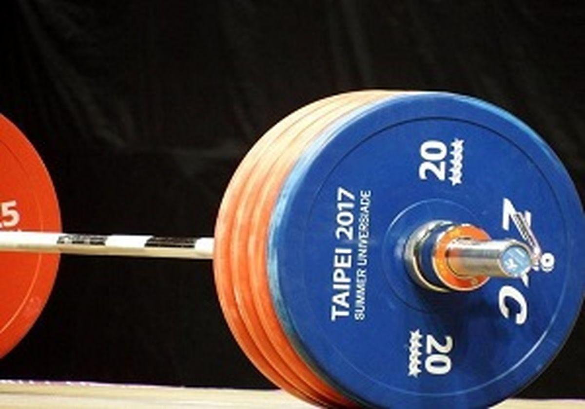 لیست نهایی وزنه برداران حاضر در قهرمانی جوانان جهان اعلام شد