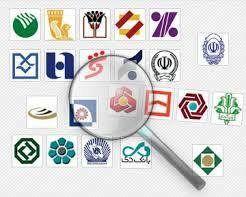 شرط افتتاح حساب خارجیها در ایران