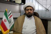اجرای بیش از 3000 برنامه فرهنگی و مذهبی در بقاع  متبرکه گلپایگان