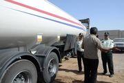توقیف دو کامیون حامل سوخت قاچاق در میناب