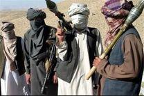 آدم ربایی طالبان در هلمند