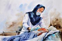 رونمایی از یادمان احترام شهرداری اصفهان به جامعه پرستاران و پزشکان