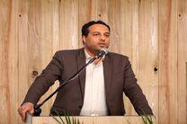 اجرای حدود 2600 هزار کیلومتر شبکه فاضلاب طی 8 سال در استان اصفهان