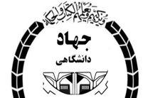 دوازدهم فروردین ماه، بهار مردمسالاری دینی در ایران عزیز است