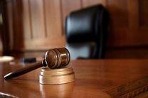 چهارمین جلسه محاکمه دو متهم پرونده فساد نفتی آغاز شد