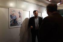 افتتاح نمایشگاه نمیتوانم نفس بکشم با آثاری از ۲۷ کشور جهان