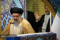 نماز جمعه روز قدس تهران