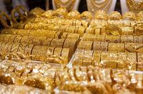 قیمت طلا ۱۲ اسفند ۹۹/ قیمت طلای دست دوم اعلام شد