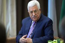 محمود عباس با مقام ارشد صهیونیستی محرمانه دیدار کرد