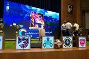 زمان و مکان قرعهکشی لیگ برتر فوتبال مشخص شد