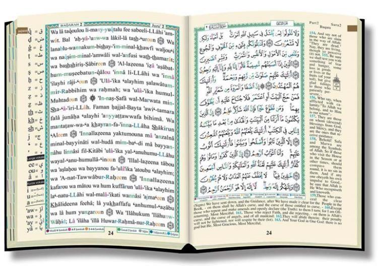 چاپ کتاب «قرآن به زبان انگلیسی» توسط انتشارات دانشگاه پرینستون