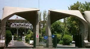 برگزاری مراسم بزرگداشت علامه دهخدا و دکتر انوری در دانشگاه تهران