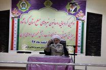بیانیه گام دوم انقلاب رهبر با محوریت اسلام مسیر درست آینده را نشان میدهد