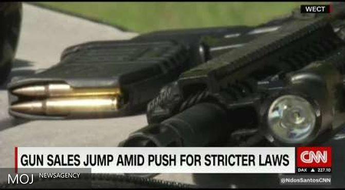 سی ان ان از هجوم شهروندان آمریکایی برای خرید سلاح خبر داد