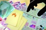 ٤٥٠٠ بازنشسته کشوری مناطق زلزله زده در اولویت دریافت وام ضروری از بانک صادرات ایران