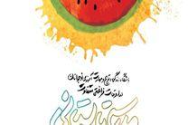 راه اندازی «مدرسه تابستانی تهران» توسط شهرداری