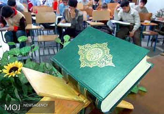 کسب دو رتبه برتر مسابقات قرآن توسط دختران لر