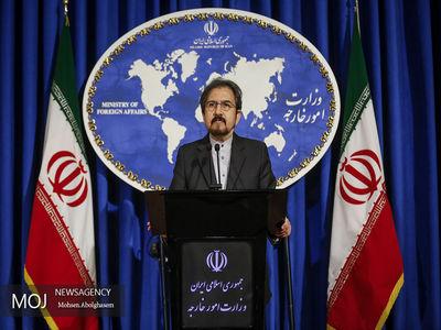 تحفّظ ایران در موضوع عدم شناسایی رژیم صهیونیستی در نشست استانبول در اختیار دبیرخانه اجلاس قرار گرفت
