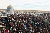 راهپیمایی با شکوه ۲۲ بهمن در استان اصفهان آغاز شد