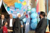 طنین زنگ آب در مدارس استان اصفهان نواخته شد