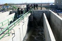 ۱۷۵ میلیون مترمکعب پساب در اصفهان تولید میشود