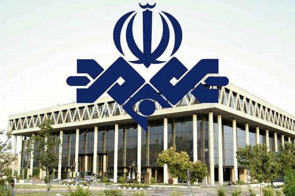 اعلام وصول طرح اداره سازمان صداوسیما