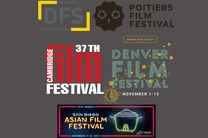 حضور فیلم کوتاه حیوان در پنج جشنواره خارجی