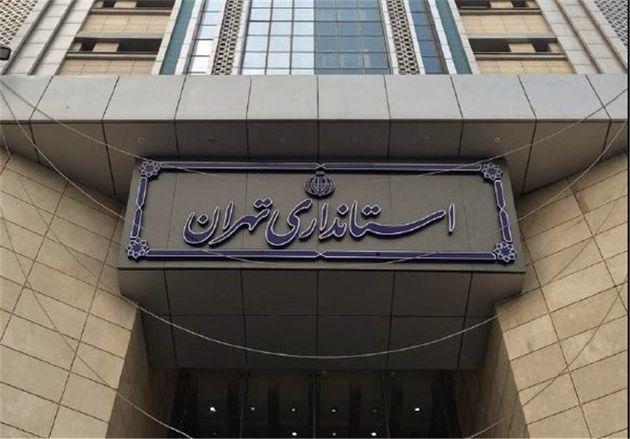 آماده باش فرمانداران و شهرداران استان تهران