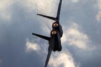 """جنگنده «اف-۱۵» آمریکا به منظور شرکت در رزمایش """"Clear Sky ۲۰۱۸"""" وارد اوکراین شد"""