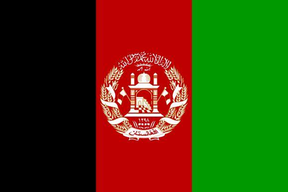 Attacks on Afghan schools tripled in 2018