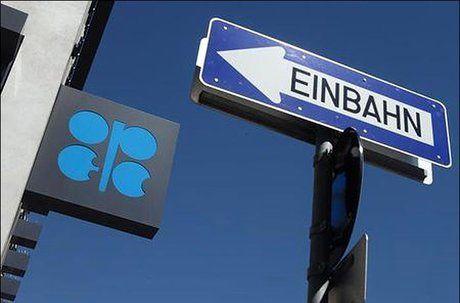 اثرگذاری توافق نفتی اوپک بیشتر میشود