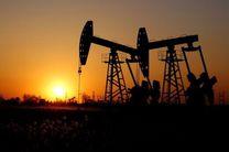 کاهش ۴ درصدی قیمت نفت خام سنگین ایران