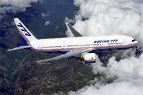 بویینگ قرارداد فروش هواپیما را به ایران رسما تایید کرد