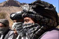 طالبان شهر اناره را تسخیر کرد