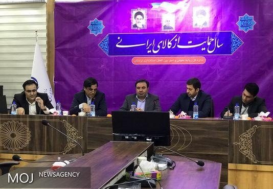 همایش شهرداران استان لرستان با حضور معاون وزیر کشور در حال برگزاری است