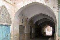آغاز مرحله دوم مرمت بازار شهر تاریخی هرند
