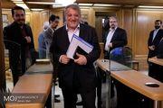 هفتاد و سومین جلسه شورای شهر تهران