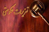 فروشگاه زنجیرهای در تبریز به دلیل گرانفروشی مرغ جریمه شد