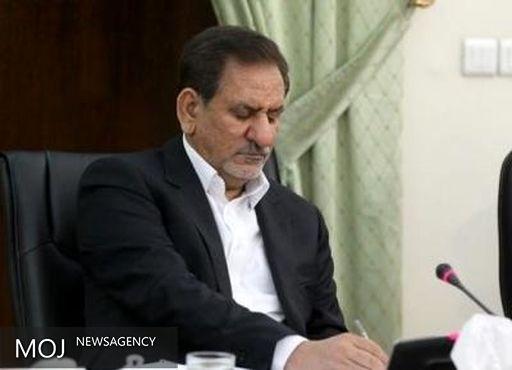 جهانگیری تهاتر مطالبات را به سازمان مالیاتی ابلاغ کرد