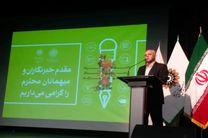 سازمان فرهنگی هنری شهرداری تهران از هیچ خبرنگاری شکایت نخواهد کرد