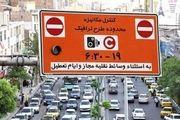جزئیات طرح ترافیک خبرنگاران اعلام شد