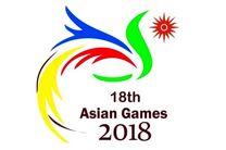 فهرست تیراندازان اعزامی به بازی های آسیایی جاکارتا مشخص شد