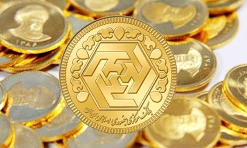قیمت سکه در 31 شهریور چهار میلیون و ۵۳۰ هزارتومان شد