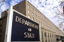 آمریکا از کمک 100 میلیون دلاری عربستان به سوریه استقبال کرد